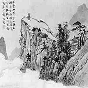 feng shui, feng shui bagua, feng shui casa, fengshui, sandra llopis, diseño de interiores, decoracion dormitorios, decoracionfengshui